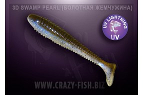 Виброхвост Crazy Fish VIBRO FAT 4'' 15-10-3d-6