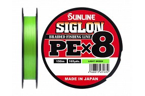 Плетёный шнур Sunline SIGLON PEx8 Light Green 150m #2.0/35lb