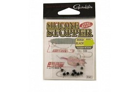 Стопор Gamakatsu Silicon Stopper Black 3L