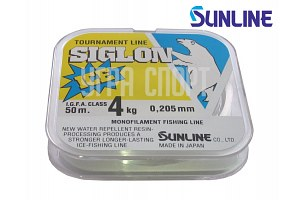 Леска Sunline SIGLON ICE 50m Clear 0.205mm 4kg