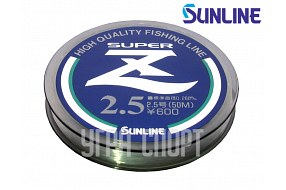 Леска Sunline SUPER Z 50m Clear #2.5/0.260mm 4.54kg